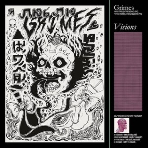 grimes-visions